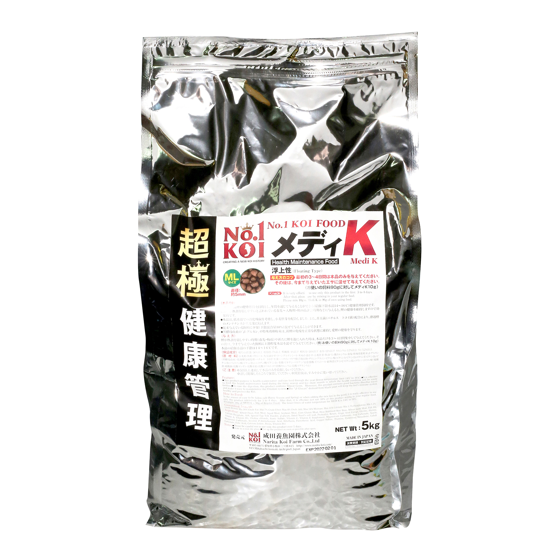 NO.1 KOI FOOD MEDI-K  (ML) 5 Kg.