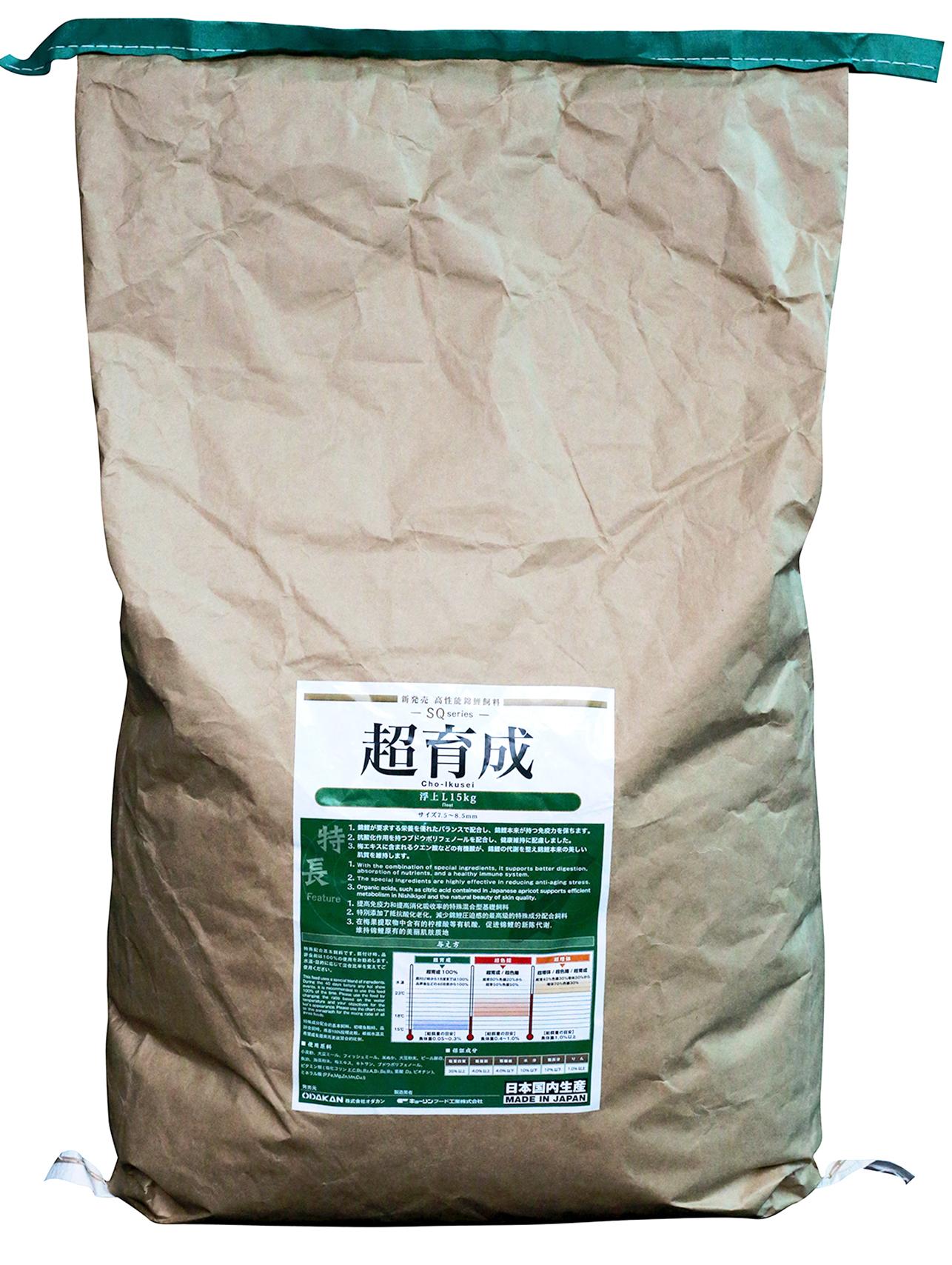 ODAKAN SQ HEALTHY GREEN 15KG (L)